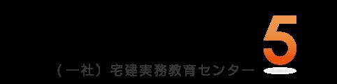 (一社)宅建実務教育センター